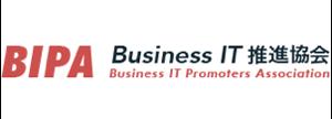 Business IT 推進協会(BIPA)